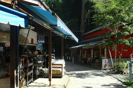 Shirakawa_spring_water_spot15